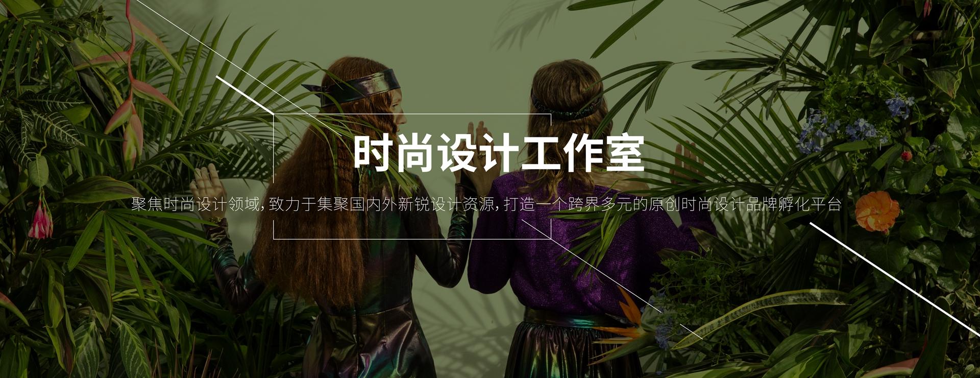创意设计-banner