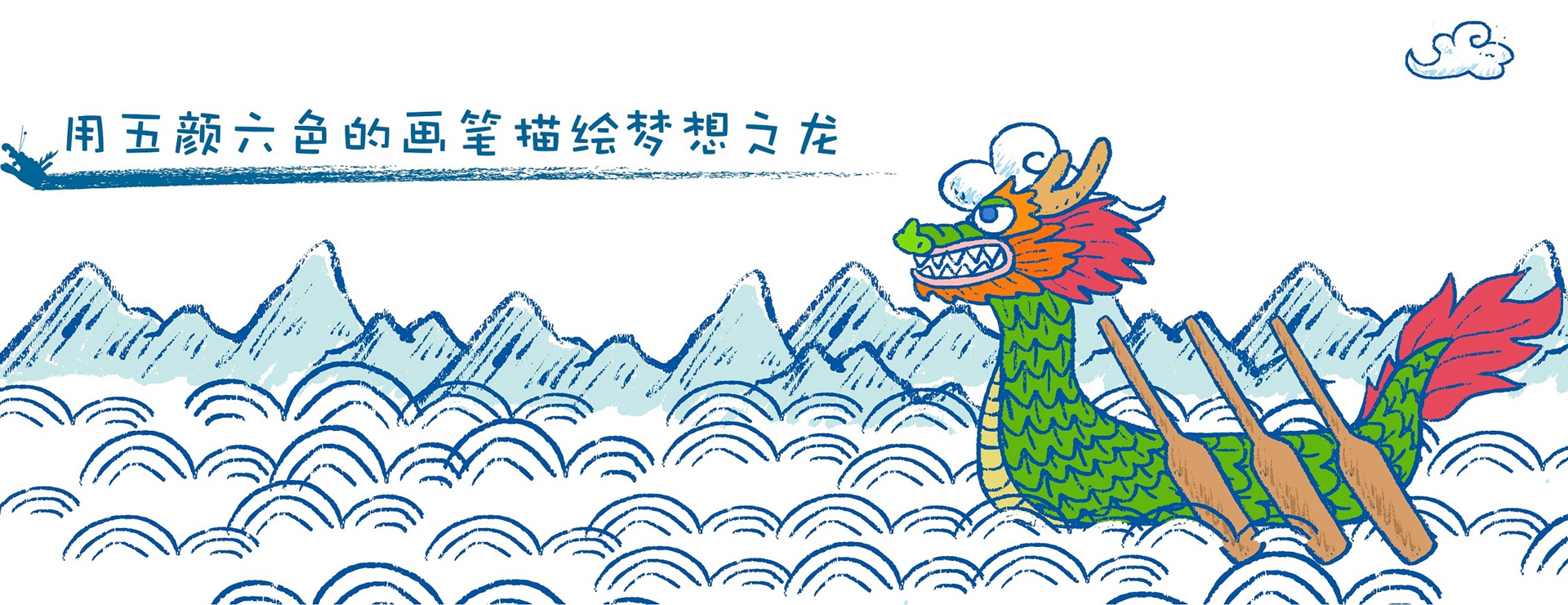 文化教育-banner
